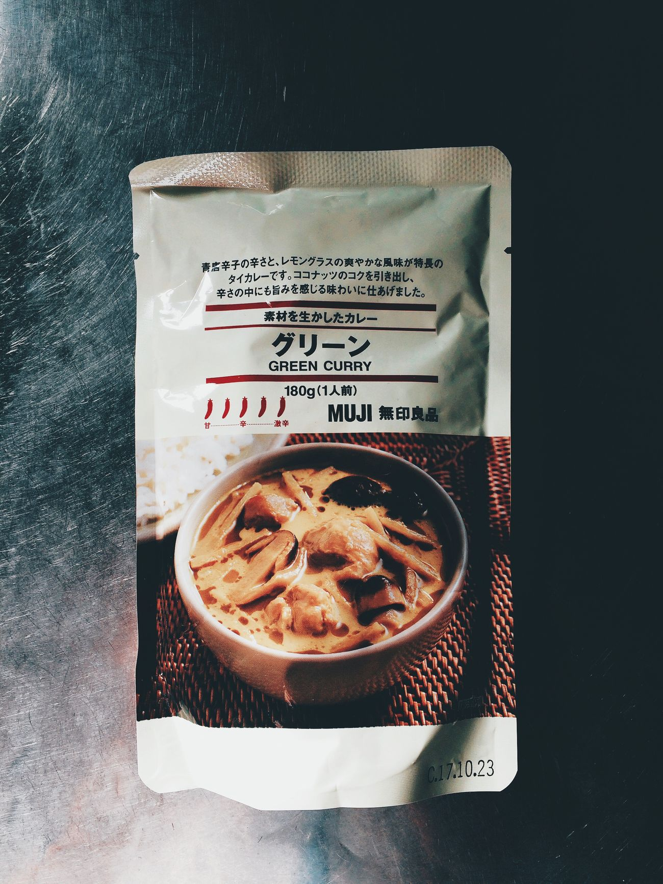 Muji Food IPhoneography Streamzoofamily 無印のタイカレー😌イエローの方が好きかな😌👍