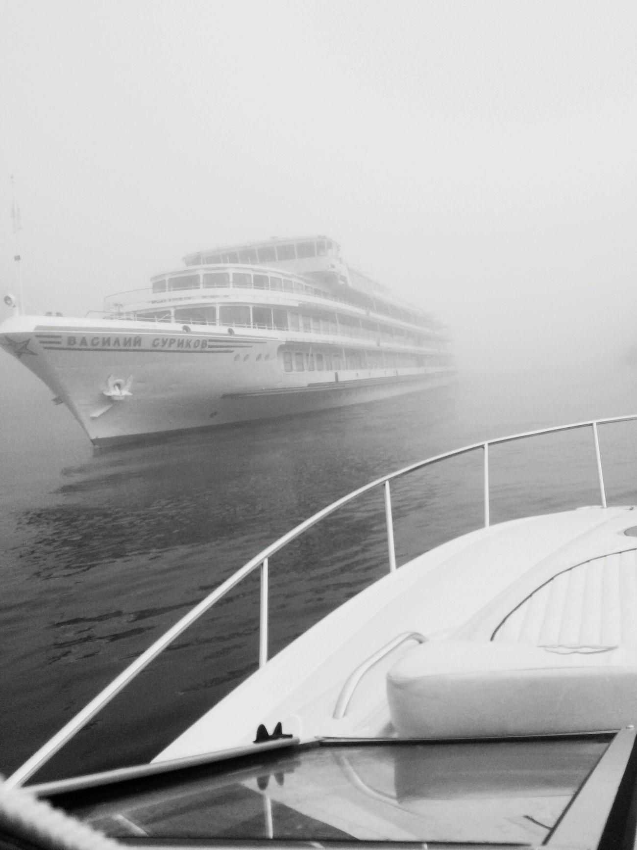 На встречу большим кораблям корабль катер река Река Волга отдых Relaxing туман туман над водой