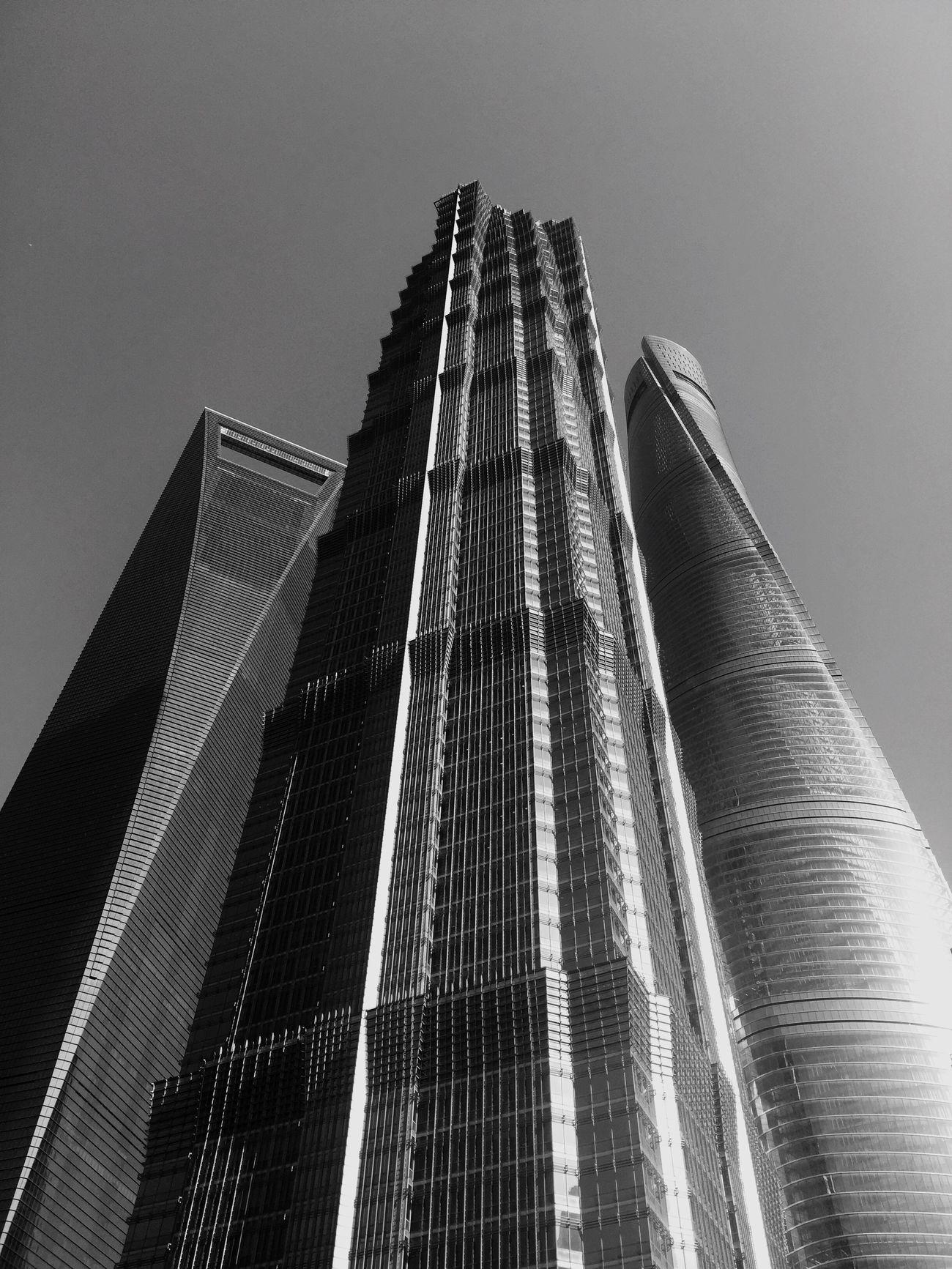 Tall - High Building Exterior Modern Tower Day City Hello World Shanghai