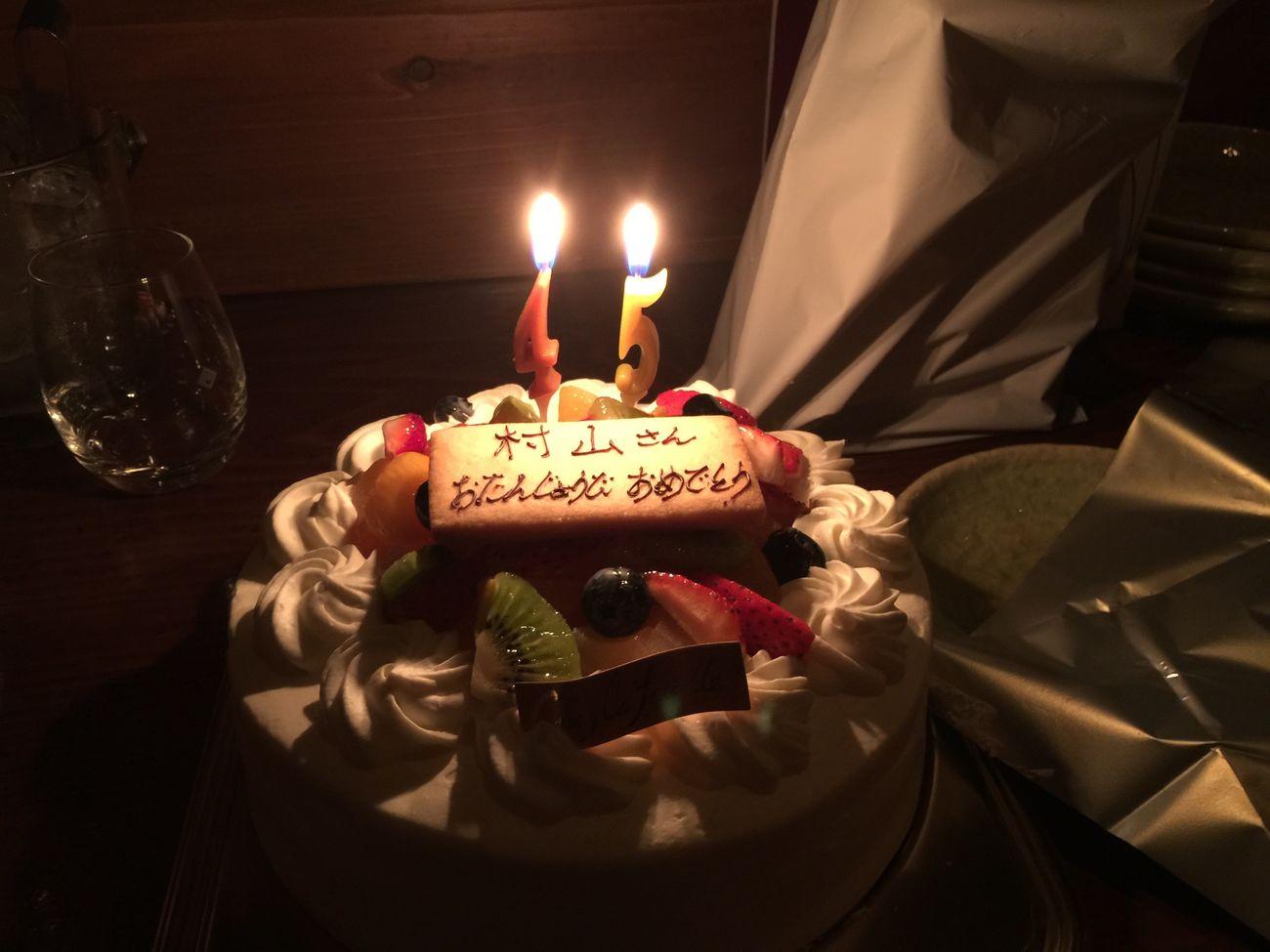 昨日は誕生日祝いを盛大にして頂きました‼︎ 誕生日 肴蔵