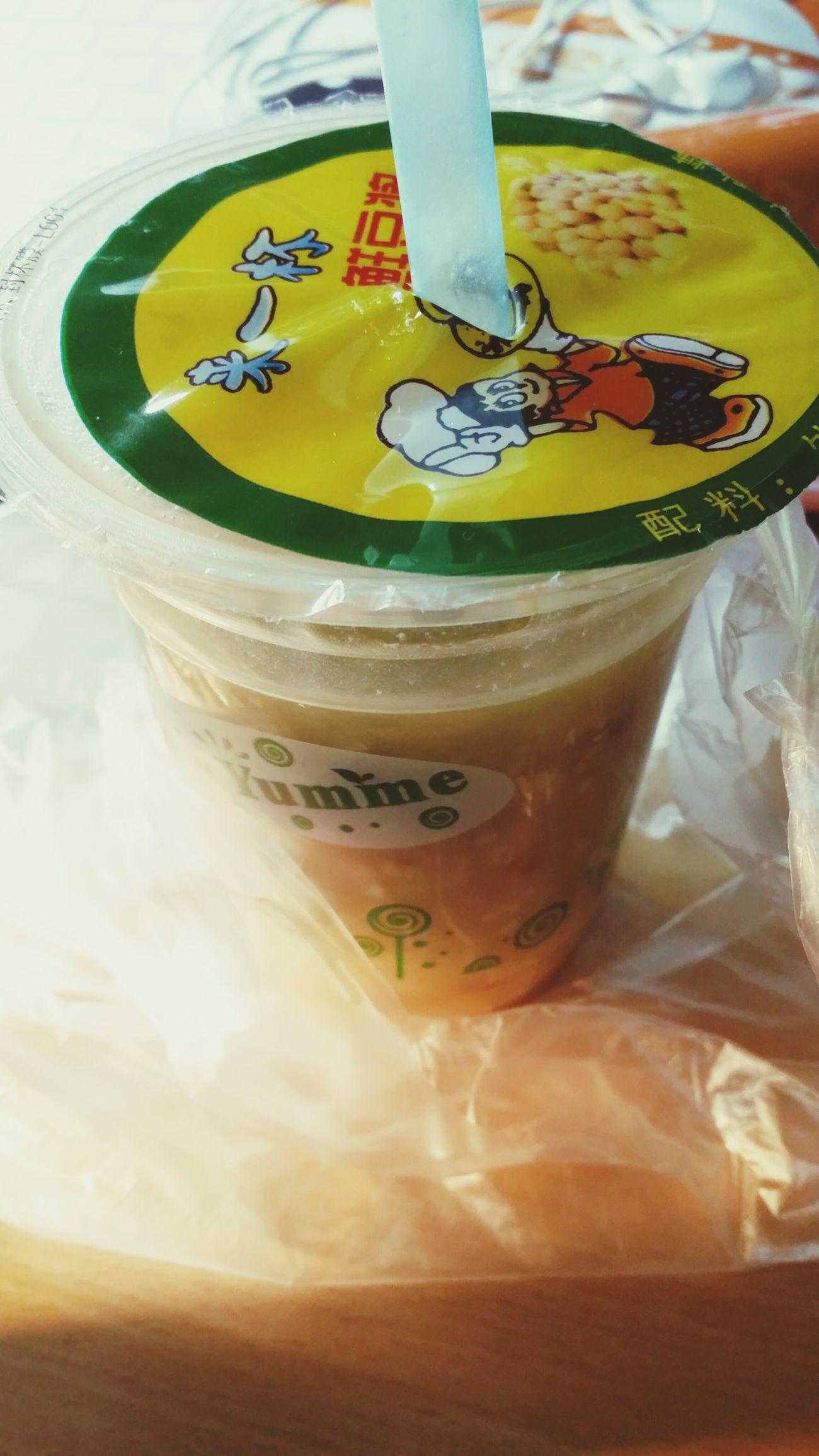 Dinner Time 小米粥?
