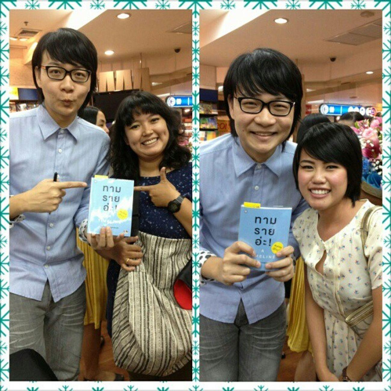 พี่ศรีโบว์ @kanoksom และน้องมดแหล่วไปอุดหนุนหนังสือ ทามรายอ่ะ ของพี่ @cutto มาวันนี้ ขอให้ขายดิบขายดีแบบนิ้วกลมและขึ้นเป็นหนังสือแนะนำในเร็ววันค่ะ :)