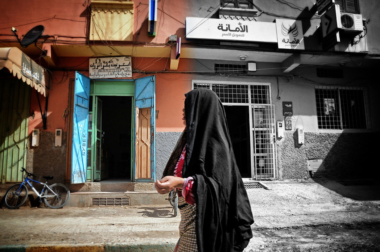 Women Around The World Women Who Inspire You Streetphotography Real People Daily Life Women Of EyeEm Outdoors Woman Woman Power Old-fashioned Local Culture Localscene - Morocco Africa