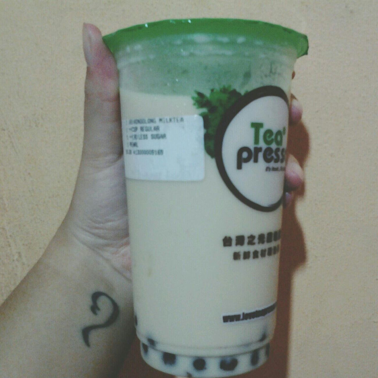 Bubble Tea Drinking A Smoothie