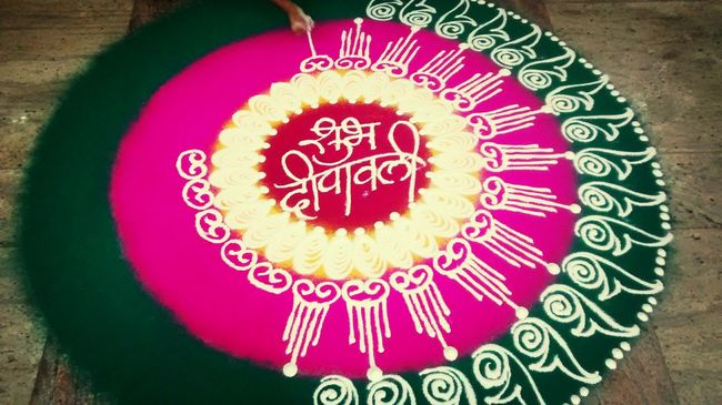 ShubhDeepawali BeautifulRangoli
