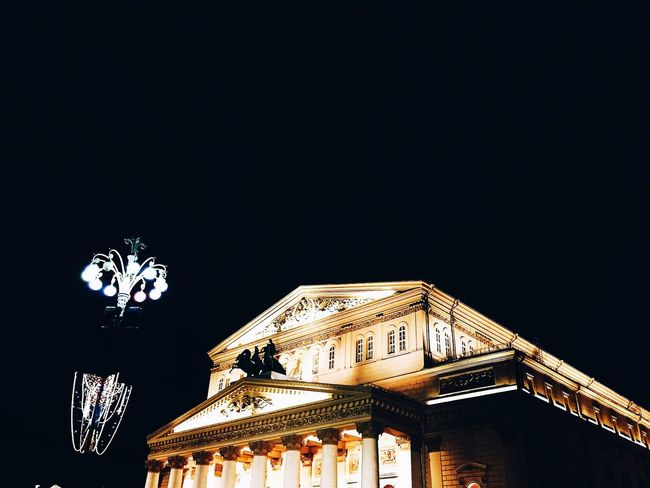 Lovely night Moscow Hello World Moscow Lifeofadventure