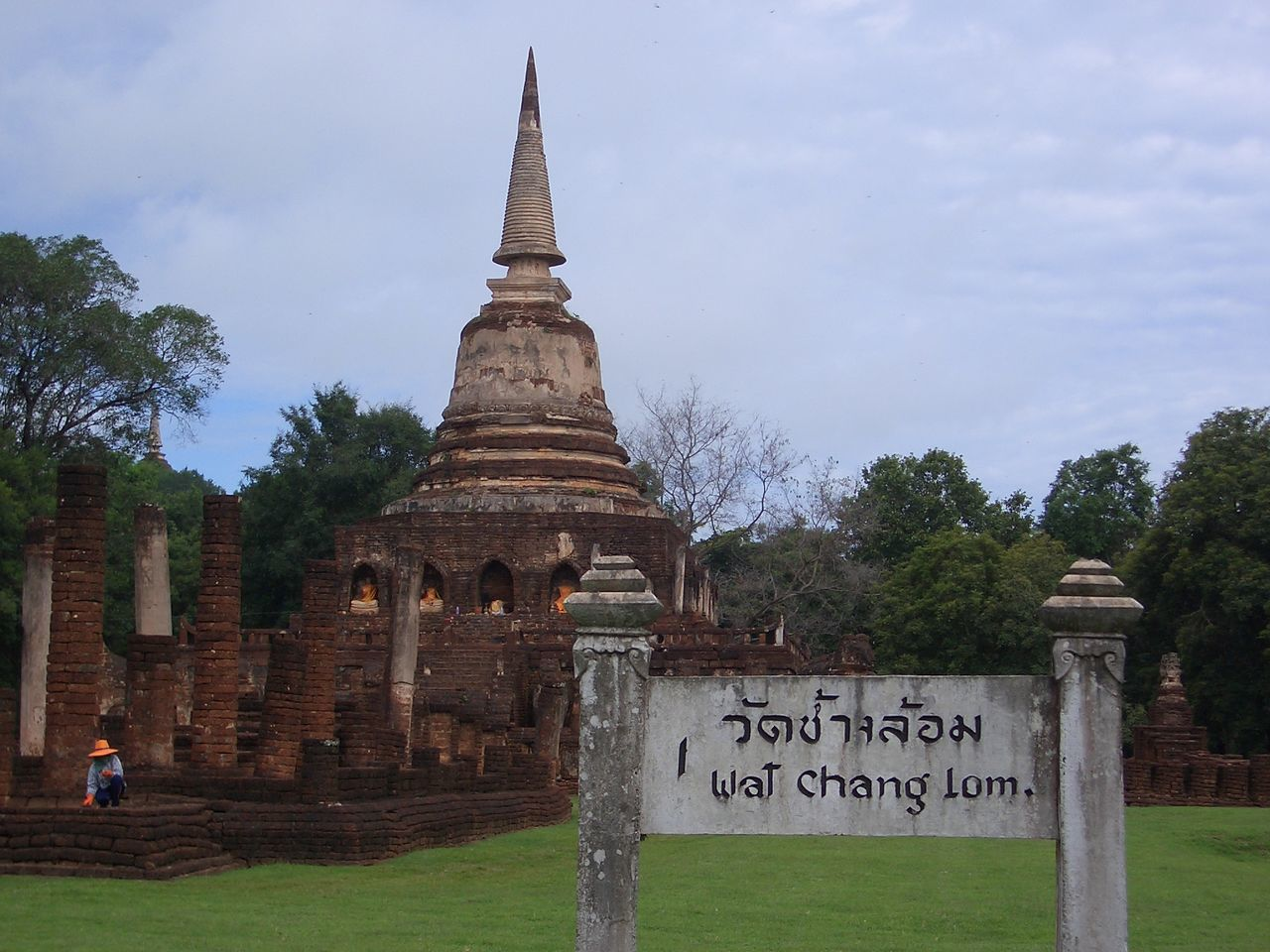 Wat Chang Lom Architecture Day History No People Outdoors Place Of Worship Religion Sukhothai Sukhothai, Thailand Sukhothaihistoricalpark Travel Destinations Tree BUDDHISM IS LOVE