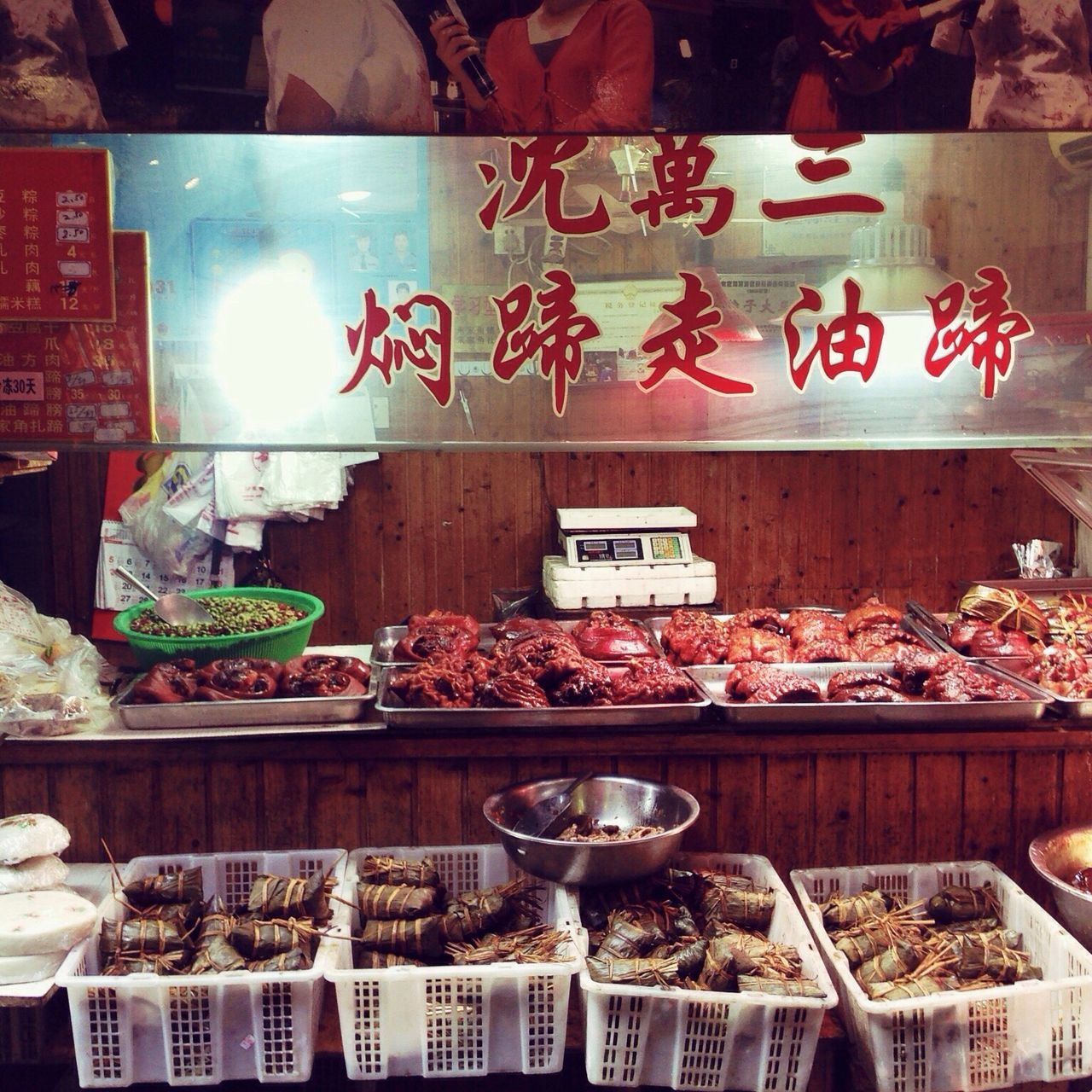 Food Meat Food Photography Foodphotography Foods Foodpics Zhujiajiao Shanghai China