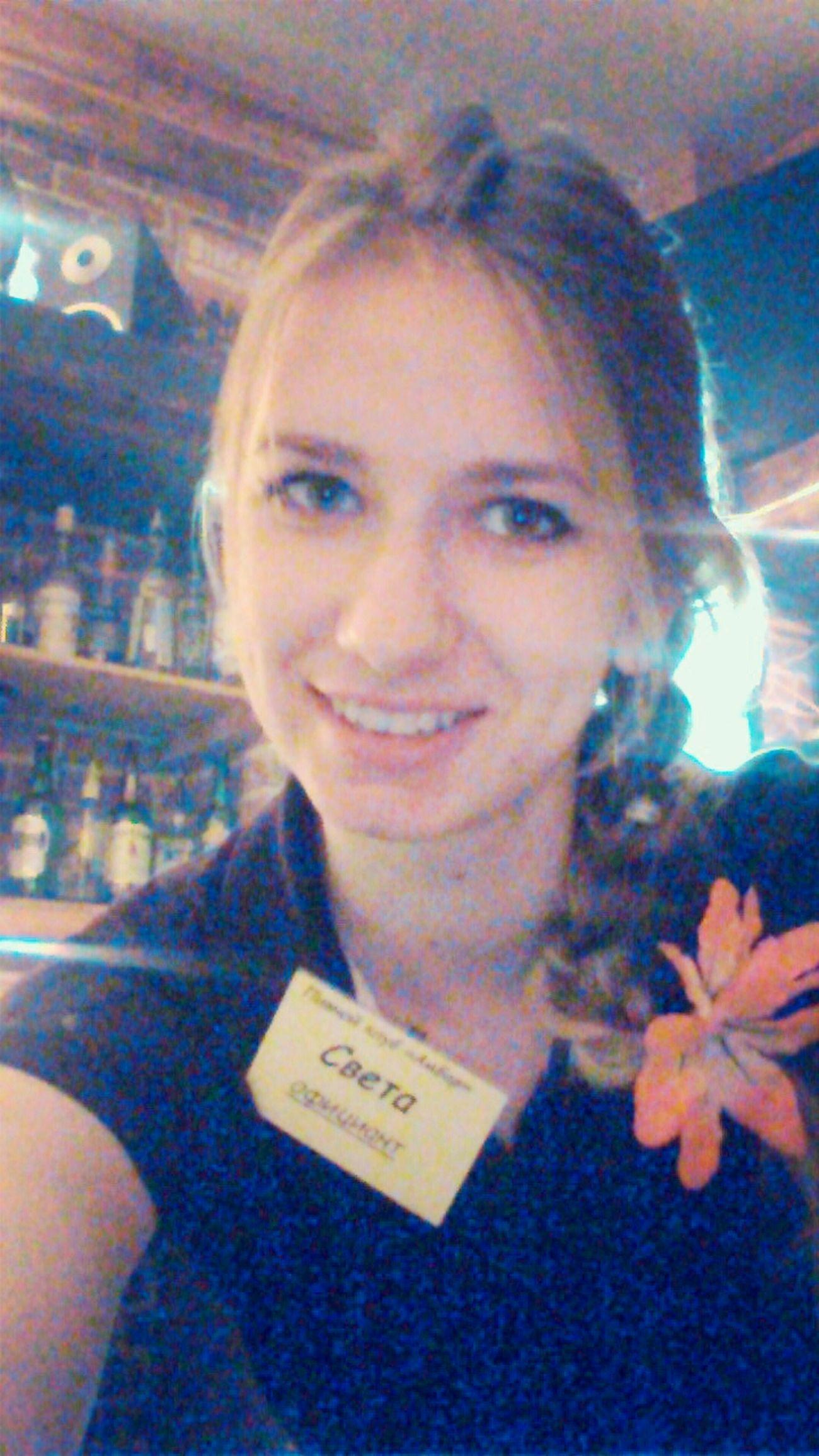 At Work Bar