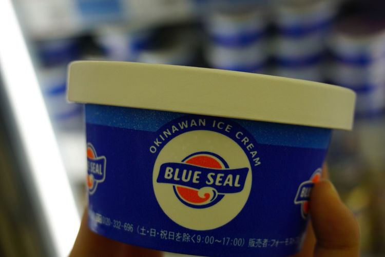 Blue Seal ウベ