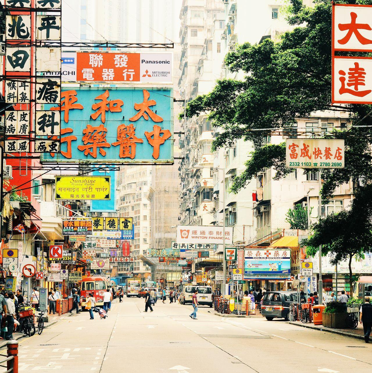 HongKong Hong Kong Hongkong Photos Hongkonger Hong Kong City Hongkongcity Hongkongphotography Hongkongstreet Hongkongcollection Hongkonglife Nathan Road NathanRoad Hongkongisland Street Streetphotography Street Photography Streetphoto_color Street Photo Streetphotography Colors City City Life Outdoors
