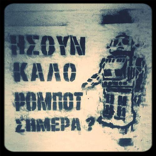 Eisoun Kalo Robot Simera ?