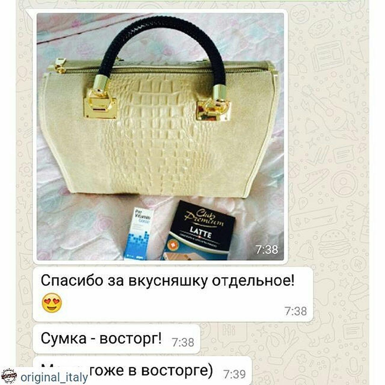 Вы найдете на @original_italy Сумочка долетела в Казахстан всего за 5 дней! люблюсвоихклиентов моиклиентысамыелучшие Спасибо за Ваши отзывы и теплые слова!