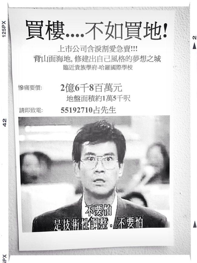 Real Estate Investment Bargain Hong Kong