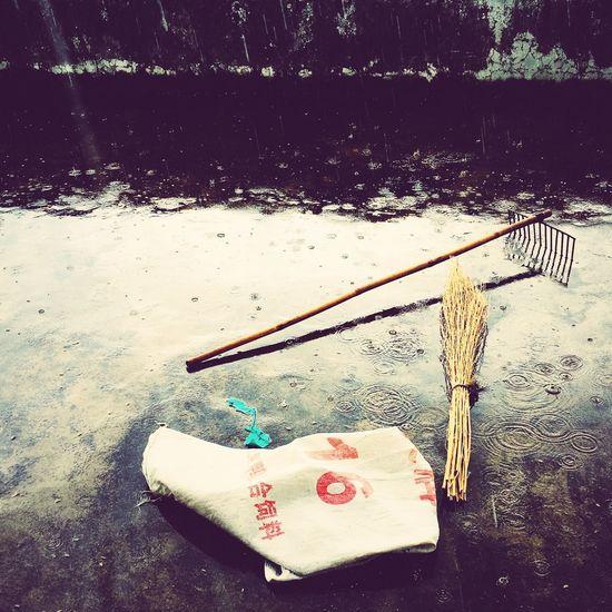 农忙 ,雨