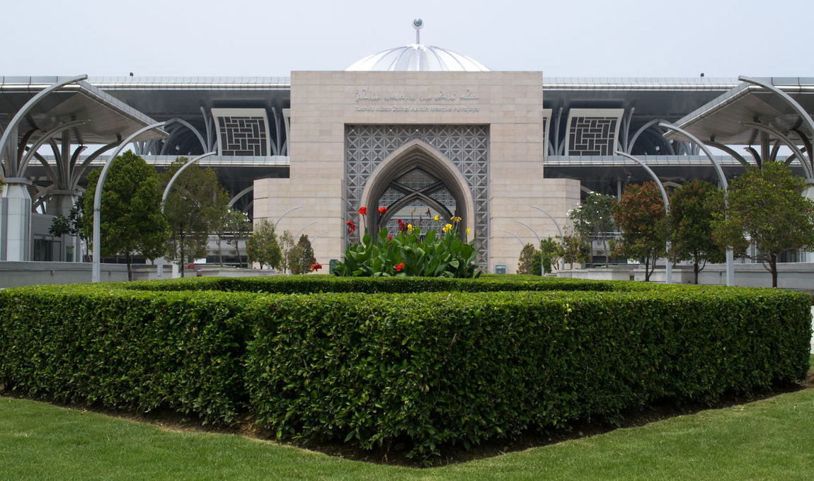 Architecture Building Exterior Day Exterior Exterior Design Flower Green Color Islamic Islamic Architecture Islamic Center Mosque Nature No People Ornamental Garden Outdoors Plant Travel Destinations