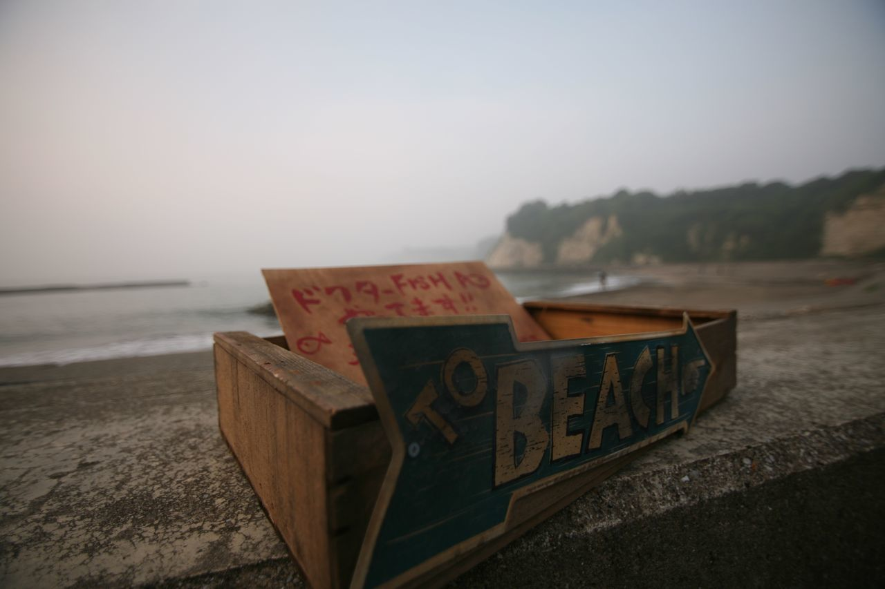Box With Message On Ledge
