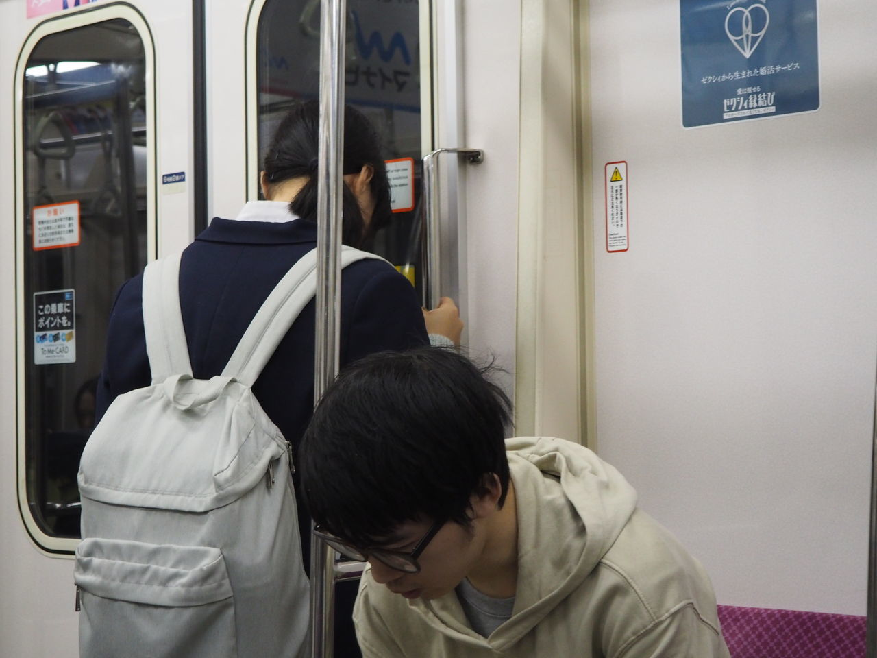 Going To School Heads Down Kids Mode Of Transport No Communication Public Transportation School Kids  Shyness Subway Subway Train Teenagers  Tokyo Subway