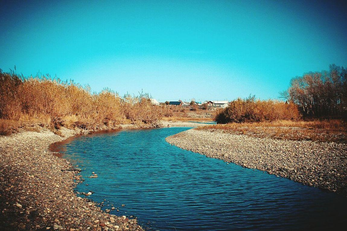 Hello World Abakan Yenisei River Siberia First Eyeem Photo