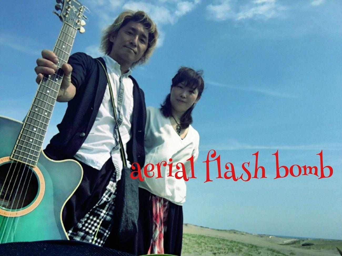 急遽ですが 今月29日(金) live参加することになりました。 ユニット名を改名してから初です。 気持ちも新たに歌いたいと思いますので 皆様 聴きに来てね♪ https://m.facebook.com/story.php?story_fbid=1029654130487912&id=100003300048161 Information Aerial Flash Bomb Live Music