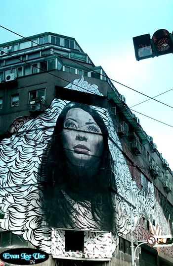 Street Art Cool 很利害的街頭藝術 Taipei HTC