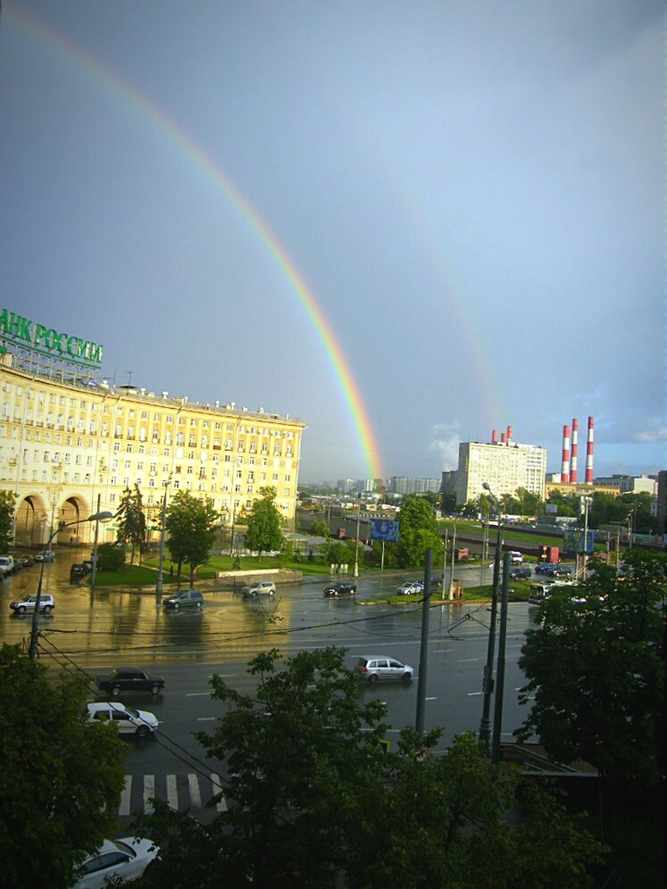 Moscow ЛенинскийПроспект улицымосквы роднойдом Родныеместа Москва Rainbow Street Holiday POV Nature On Your Doorstep