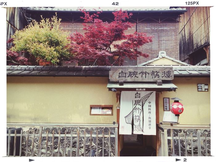 Kyoto Architecture Signboard