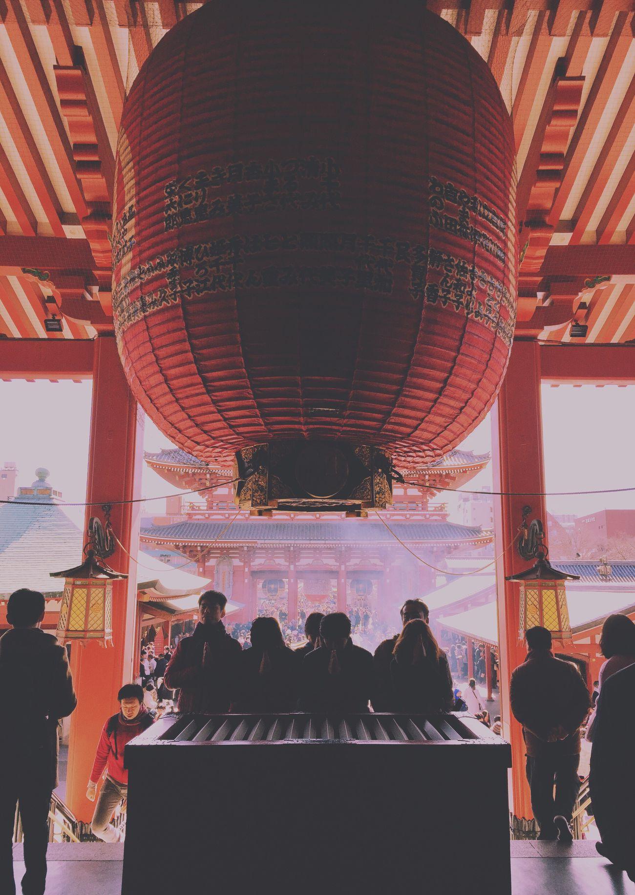 Cultures People Japan Tokyo