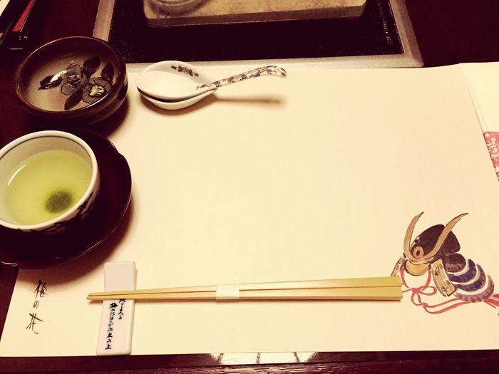 Tofu Umenohana Japanesetea Lunch