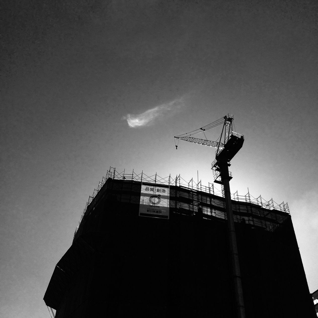 Low Angle View Sky Mode Of Transport Silhouette Transportation Development Dusk Industry Cloud Day Outdoors Cloud - Sky High Section No People Japan Tokyo Days Tokyo,Japan Downtown City Life City Office Building Crane Construction Construction Work Blue Sky