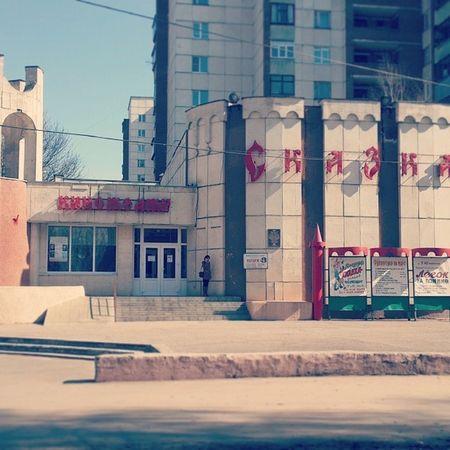 Кинотеатр сказка курск