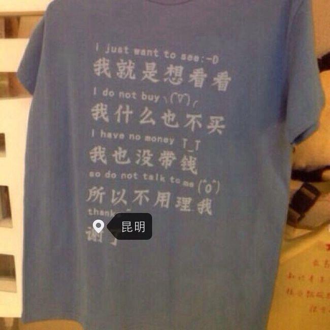 感觉穿着这件衣服去逛街 整个人都高(shen)大(jing)上(bing)了 哈哈哈哈哈哈哈哈哈哈哈