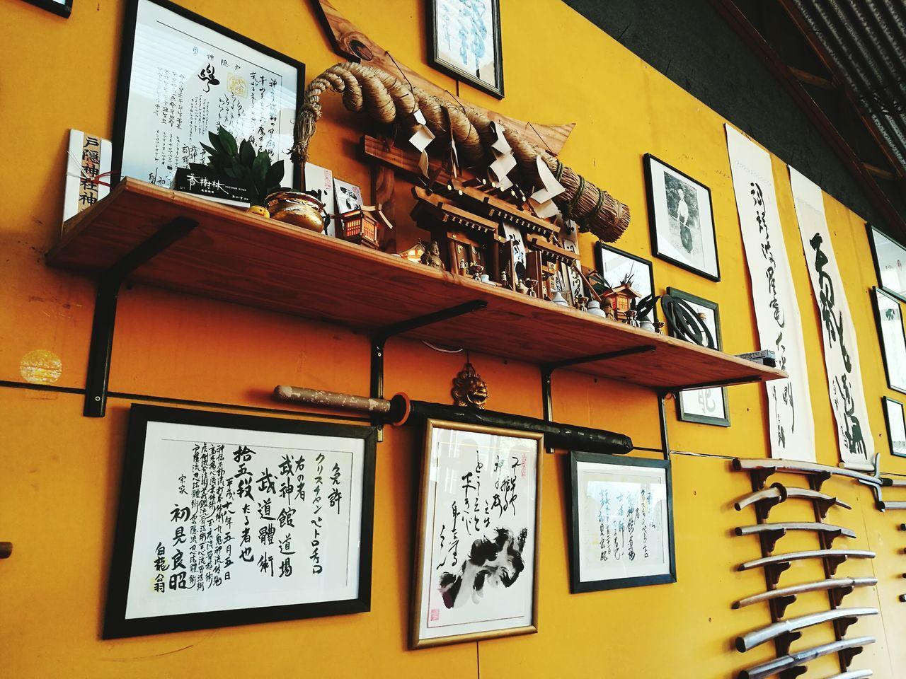 Bujinkan Tenryu Dojo - Castelar - Buenos Aires Bujinkan Budo Artesmarciales Ninjutsu Nihon Japon