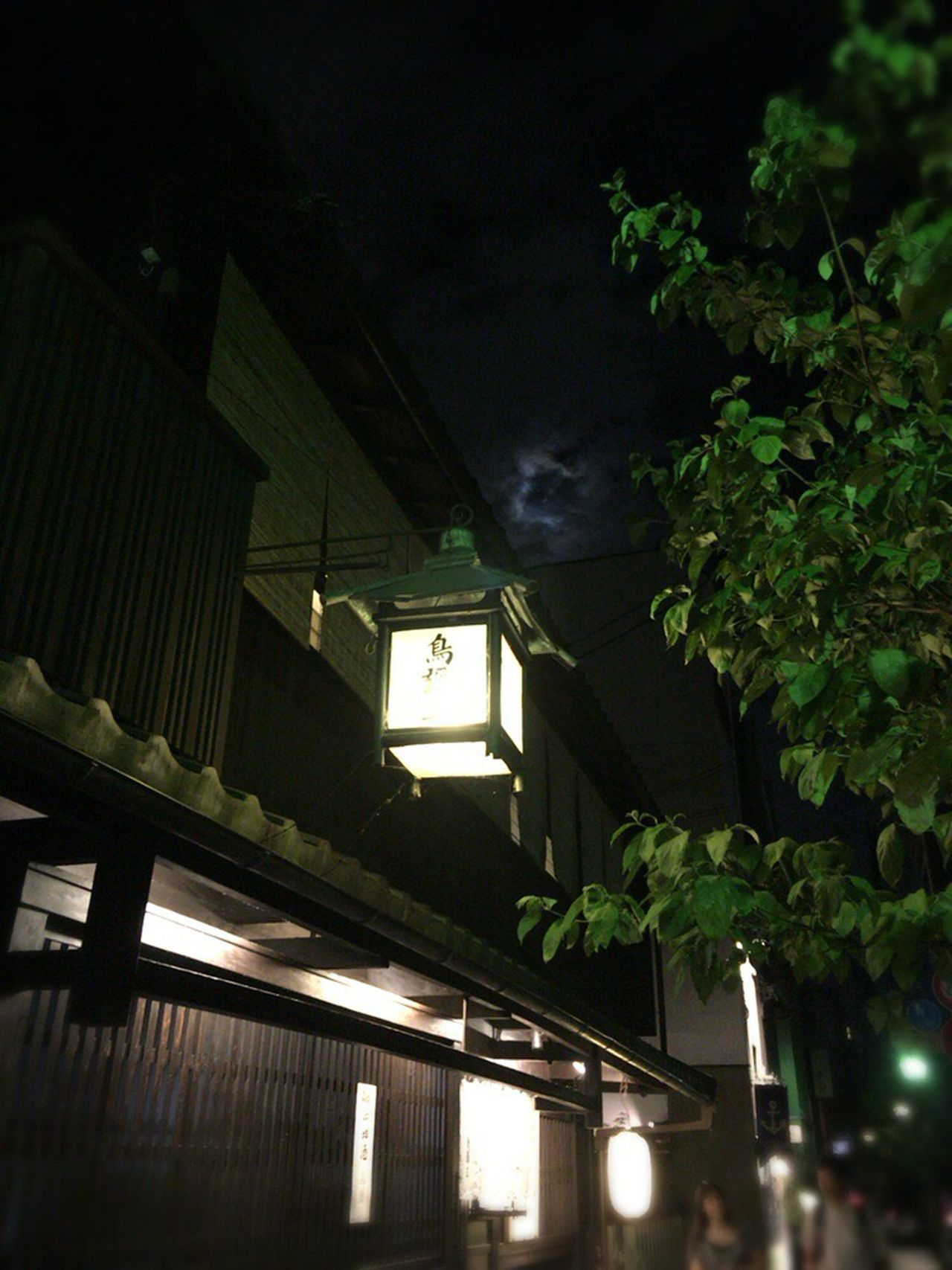 Night Light Kyoto Night Kyoto City Night Kyoto City Kyoto City Night Lights Gion Festival Gion Matsuri Kyoto,japan Night Lights Kyoto Street Kyoto NIght Lights