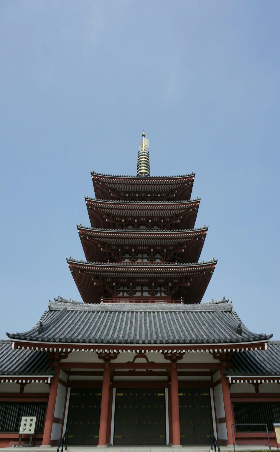 Asakusa,tokyo,japan Five-storied Pagoda Japan Blue Sky