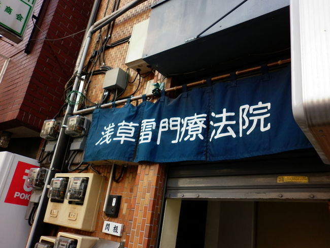 City Life Information Sign Shop Sign Shop Signs Sign Signboard Text Ultimate Japan