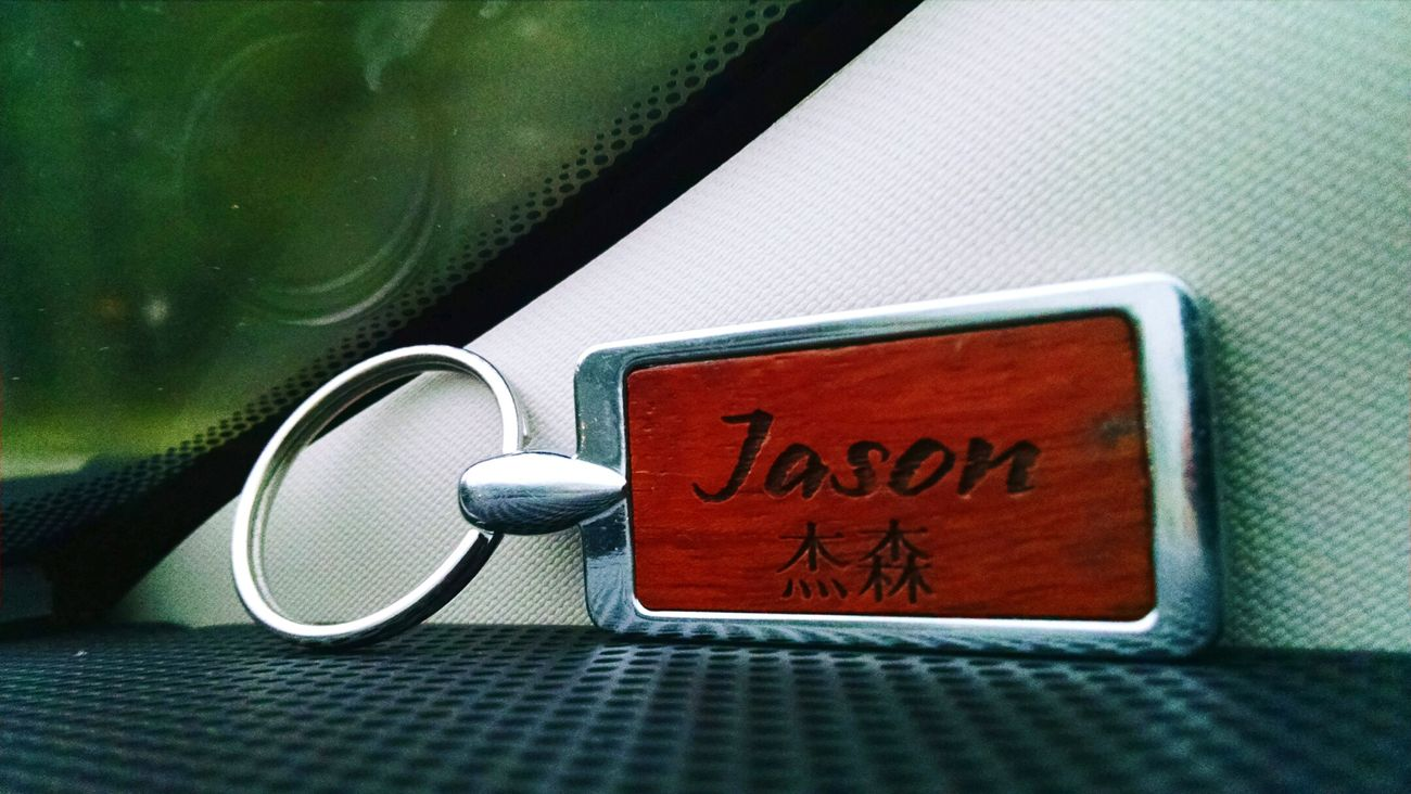 Keychain with my name on Fresh Second EyeEm Photo Cars Window Light Transportation Close-up Driving Chinnese Traduction