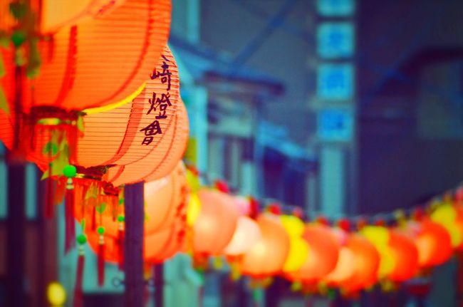 those Chinese Lanterns at NAGASAKI LANTERN FESTIVAL ... Imissthosedays