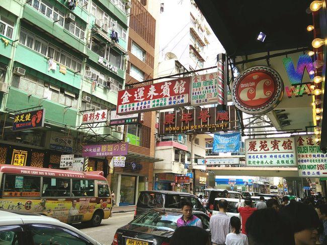 Hkig Mongkok HongKong Oneplusone EyeEm Art Discoverhongkong Urbanexploration Instameethk Photography Buildings Lights Street
