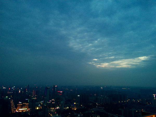 shijiazhuang city