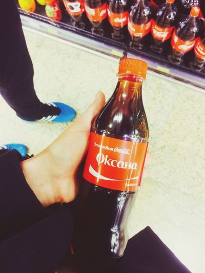 Cocacola oksana ?