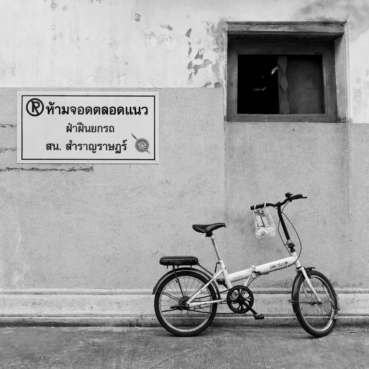 Bangkok Thailand Bycicle Window Black And White Building Exterior Parking Forbidden No Parking Sign Outdoors Travel Traveling No People Streetphotography