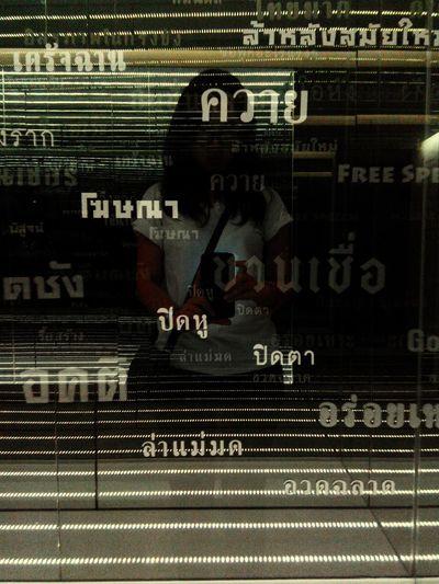 มาเดินเล่น @thaipbs