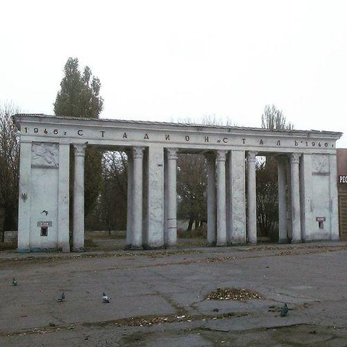 Стадион сталь Fcsteel