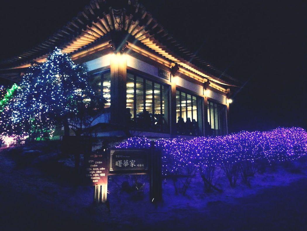 First Eyeem Photo South Korea Traditional House Nature Nightview South Korea