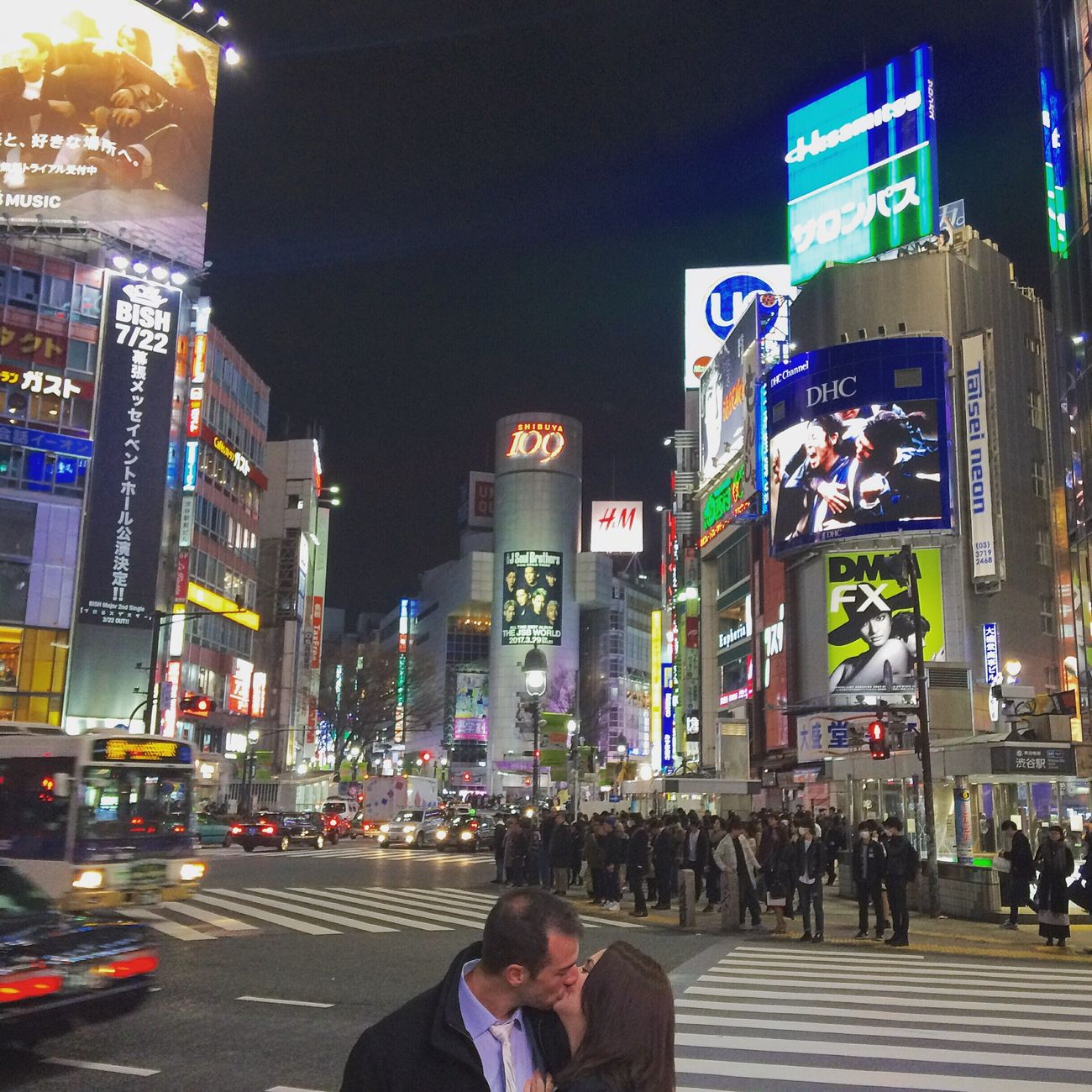 A Kiss at Shibuya Night City Illuminated Travel Destinations Japan Japan Photography Shibuya People Nightlife Couple Streetphotography Street Photography Love Kiss Architecture Outdoors Sky Crowd Adults Only Adult