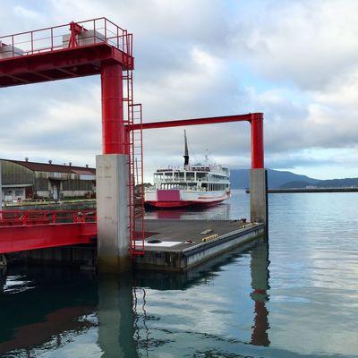 Landscape Ferry