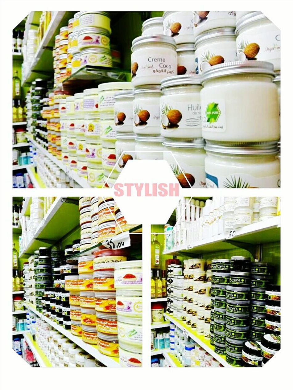 Cosmetics ,shea butter,beauty Cosmetic Products Soukalahad,morocco