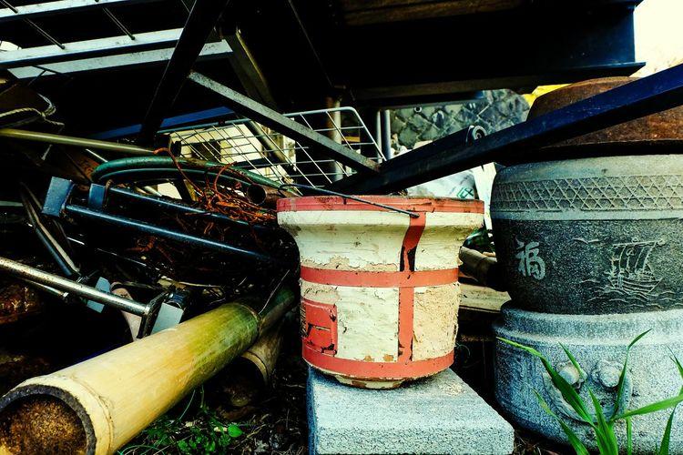 Crap Crap Japan Brazier Bamboo Left BehindGood Fortune
