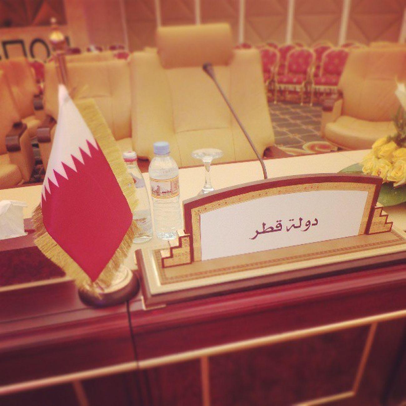 Doha Qatar Arab_Summit